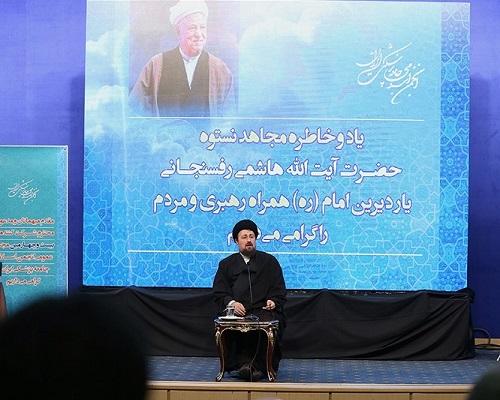 امام کے اصولوں پر بھروسہ، لازمی ہے: آیت اللہ ہاشمی
