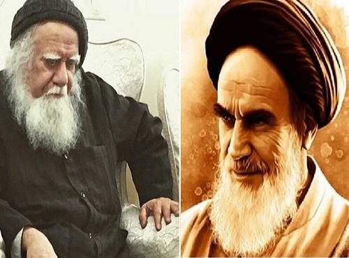 امام خمینی کا نجف اشرف سے اہم خط