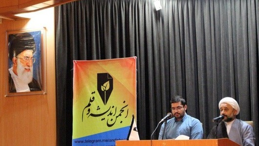 امام خمینی(رہ) کی راہ پر لوٹنا ہوگا