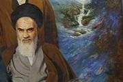 امام خمينی صدی كے عظيم مصلح