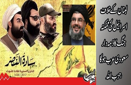 امام خمینی، انبیاء(ع) کی راہ پر گامزن، قائد