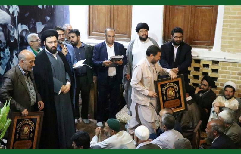 یادگار امام سید علی خمینی کی موجودگی میں، معصومہ قم امام خمینی کےگھر میں، افغان مذہبی ہیئتوں کی تکریم و قدردانی /۲۰۱۷ء