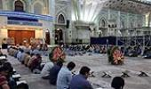 حرم امام خمینی (رح) میں محفل انس با قرآن