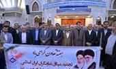 حرم امام خمینی (رح) میں وزارت لیبر کے کوآپریٹو معاملات کے ڈپٹی اور ان کے ساتھیوں کی حاضری اور تجدید عہد