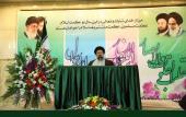 """سید حسن خمینی کی موجودگی میں دعائے سال تحویل """" یا مقلب القلوب ..."""" کی صدا حرم امام خمینی میں گونج اٹھی/۲۰۱۷ء"""