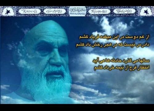 امام خمینی(رح) وقت کے عظیم عالم دین