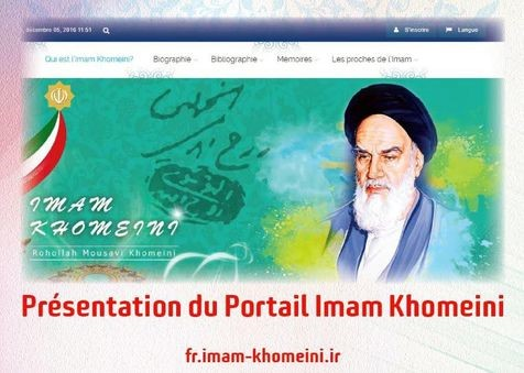امام خمینی (رح) پورٹل، فرانسوی زبان میں
