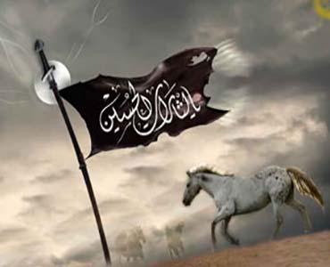 امام حسین(ع) کے قیام کا سیاسی ہدف