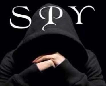 امام خمینی (رح)  کے گھر کا جاسوس کون تھا؟
