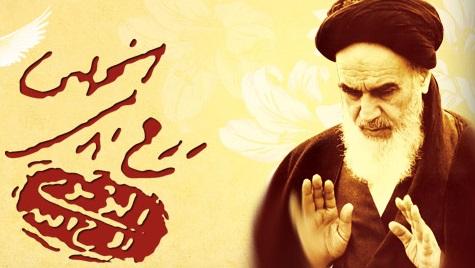 امام خمینیؒ کے کلام میں وحدت اسلامی کے قرآنی دلائل