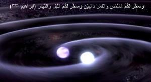 مقصود کائنات؟!