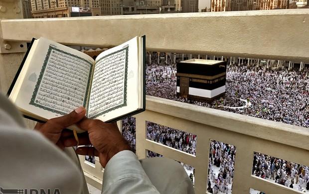 کیا امام حسين (ع) نے حج کو ادھورا چھوڑا؟