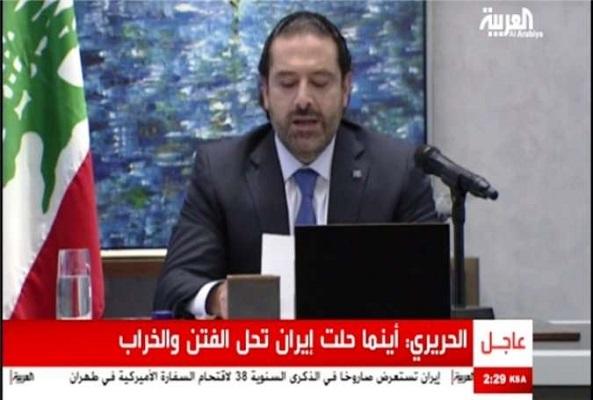 لبنانی وزیراعظم کا اچانک استعفی اور پس پردہ حقائق