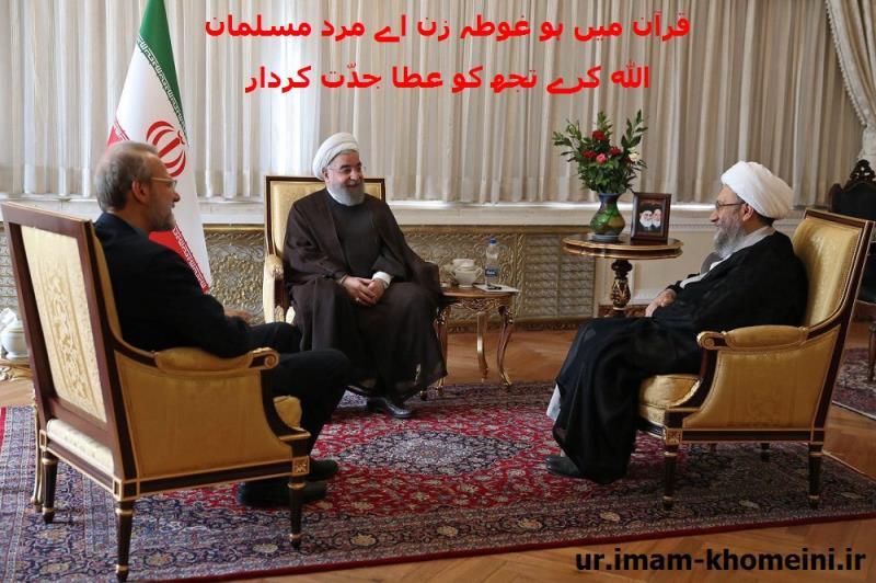 روحانی کی صدر مقننہ اور عدلیہ کے ساتھ اہم نشست