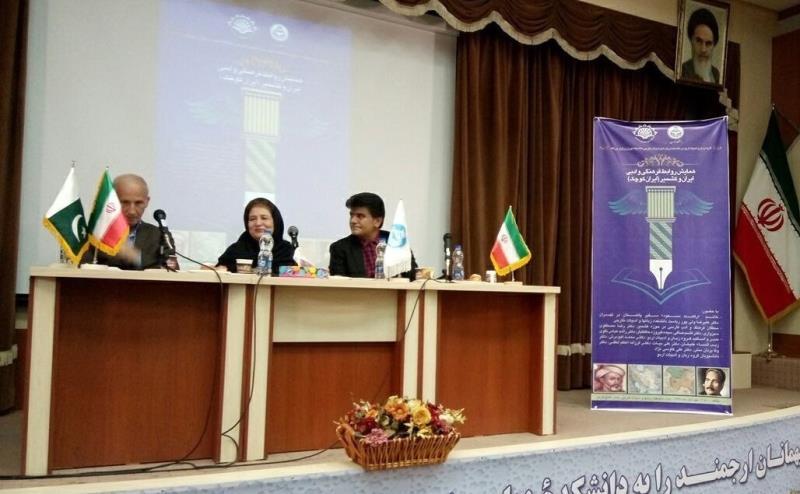 ایران کی تہران یونیورسٹی کی کشمیر سے متعلق ثقافتی کانفرنس کی میزبانی