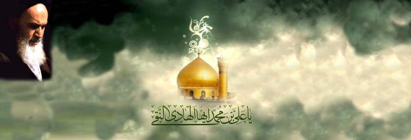 امام ہادی علیہ السلام کی شہادت