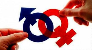 امام خمینی(رح) کی نظر میں جنس کی تبدیلی