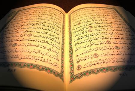 قرآن اور دعاؤں کے معانی میں غور و فکر