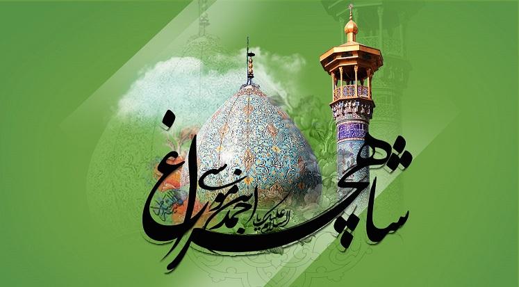امام کاظم (ع) کس کو بہت دوست رکھتے تھے؟