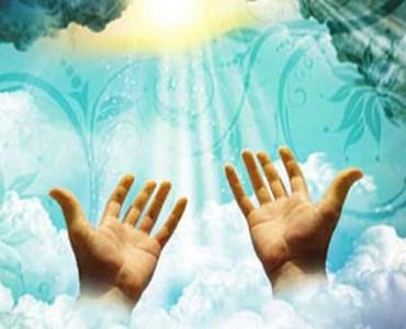 خدا محوری