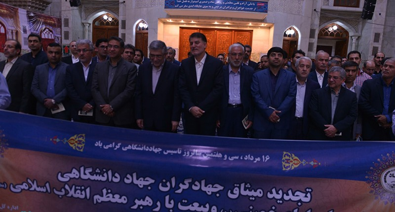 حرم امام خمینی (رح) میں یونیورسٹی جہاد کے جہادی ماہرین کی حاضری اور ان کی تمناؤں سے تجدید عہد