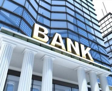 حکومت کے بنک میں پیسہ رکھنے کے لئے دیتے ہیں