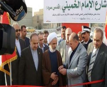 امام خمینی (رح) اور عراق کی بہترین یادیں