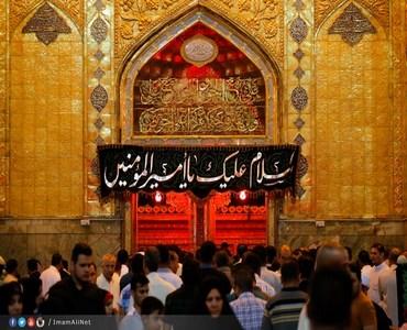 امام خمینی (رح) کی حضرت علی (ع) سے عقیدت کی ایک جھلک