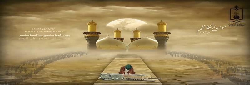 امام موسی کاظم(ع) کی شہادت