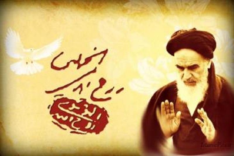 امام خمینی (رح) کا آج کی دنیا کو سب سے بڑا تحفہ