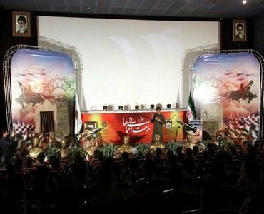 بغداد میں امام خمینی(رح) کے اعلانات کو نشر کرنے کے لئے ایک جنگی  جہاز کے استعمال کی کہانی