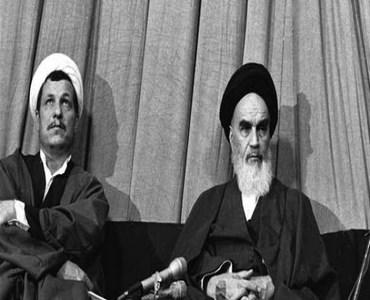 امام خمینی (رح)؛  آیت اللہ رفسنجانی سے اپنے بیٹے کی طرح محبت کرتے تھے