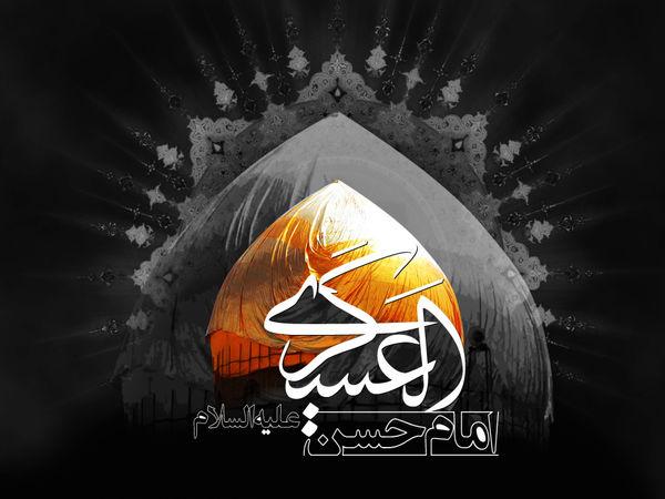 امام حسن عسکری (ع) کی شہادت