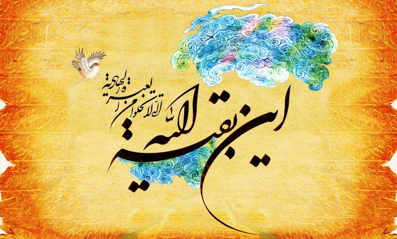 امام زمانہ (عج) کی تاج پوشی اور امامت