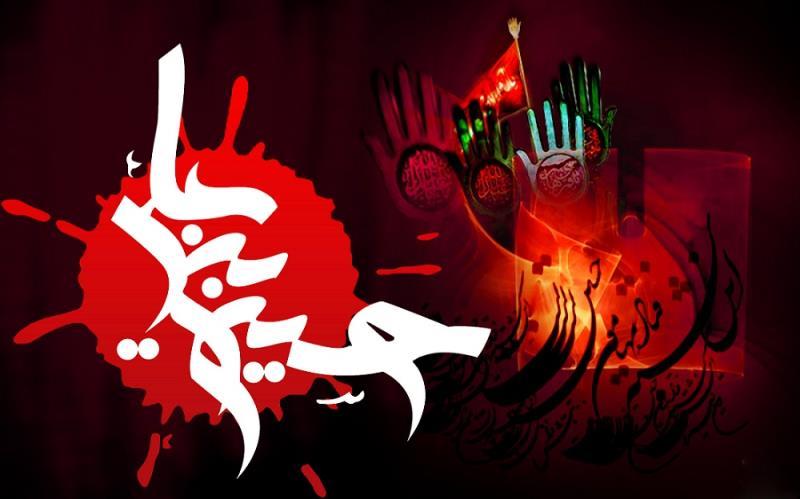 اگر امام حسین علیہ السلام کو اپنی شہادت کا علم تھا تو آپ کربلا کیوں گئے؟