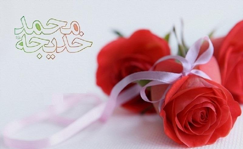 رسولخدا (ص) اور حضرت خدیجہ (س) کی شادی