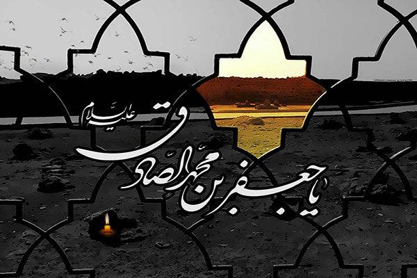 حضرت امام صادق (ع) کون تھے؟