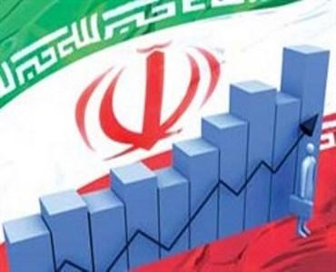 ایران کے اسلامی انقلاب کے ممتازترین اقتصادی نتائج