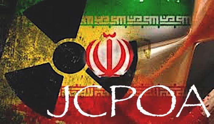 ایران سے جوہری معاہدہ ختم کرنے پر امریکا کوذلت آمیز پشیمانی ہوگی