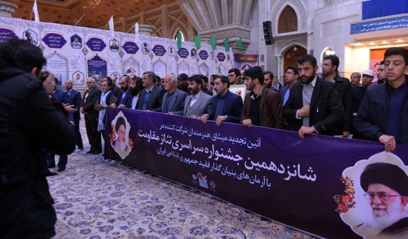 قومی مزاحمت تھیٹر فیسٹیول میں شریک آرٹسٹ کی حرم امام خمینی(رح) میں حاضری اور ان کی تمناؤں سے تجدید عہد/2018