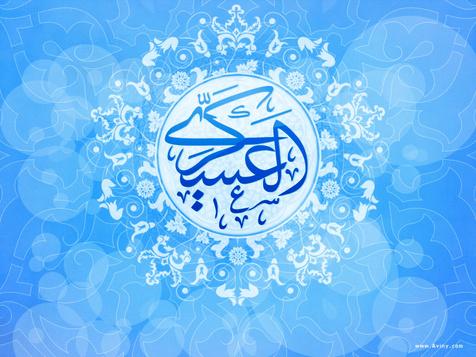امام حسن عسکری علیہ السلام کی زندگی کا مختصر جائزہ