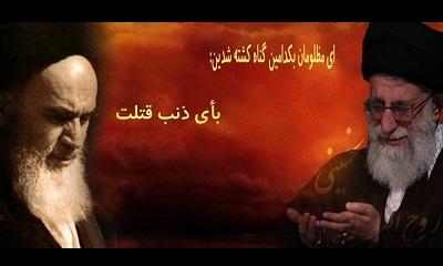 کفر از کعبہ برخیزد، کجا ماند مسلمانی!