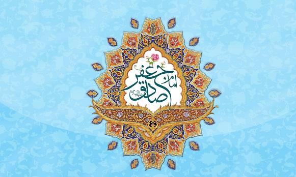 حضرت امام صادق (ع) کا معرف رسولخدا (ص) کے بعد خود آپ کا وجود گرامی ہے