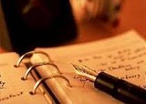 قرآن کریم کی تفسیر میں امام خمینی(رح) کی عرفانی سیر