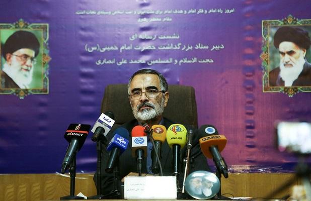 امام خمینی(رح) کی برسی کی تقریبات 4 جون کو رہبر انقلاب کی تقریرکے ساتھ منعقد ہو گی