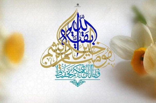 عقیدہ مہدی عالمی اور مکمل اسلامی عقیدہ