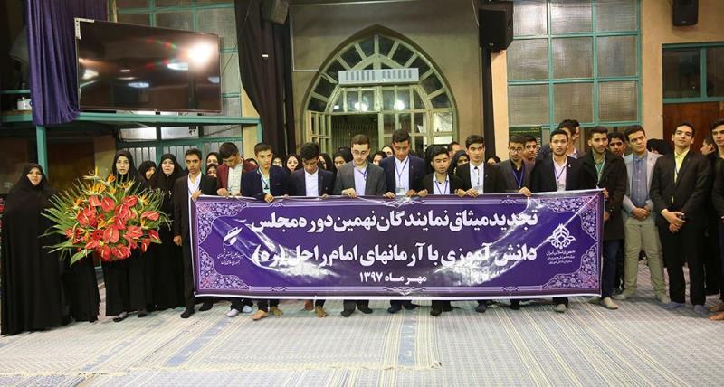 جماران، امام خمینی(رح) کے تاریخی گھر میں نویں طالب علم اسمبلی کے نمائندوں کا دورہ