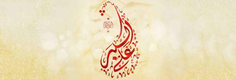 ولادت با سعادت حضرت علی اکبر (ع)