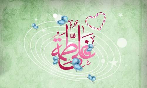 علی (ع) کے ساتھ ہے زہرا (س) کی شادی