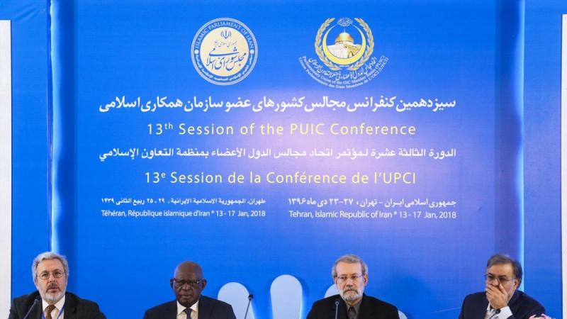 تہران او آئی سی اجلاس میں مسلم ممالک کے اسپیکروں کا خطاب